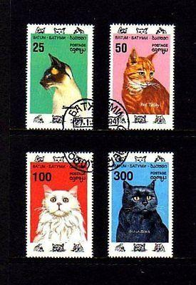 BATUM - 1994 - CAT - SIAMESE - TABBY - BLACK - CTO - NH SET OF 4!