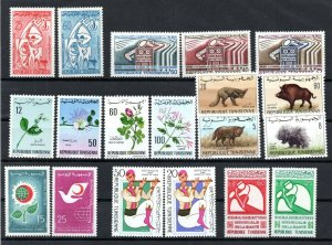 1968 - Tunisia - Tunisie- Full year- Année complète -  stamps- 19 timbres MNH**