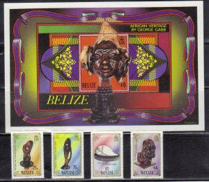 Belize 863-67 Art Mint NH
