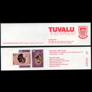 TUVALU 1984 - Scott# 192B Booklet-Arms NH