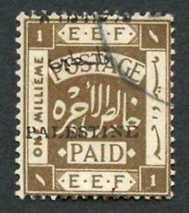 Palestine SG16 1m Sepia Split Hebrew Overprint Fine used