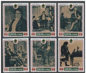Ajman MNH Set Of 6 Beethoven Composer Music 1971