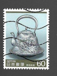 Japan 1985 - U - Scott #1607 *