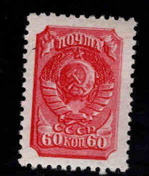 Russia Scott 738 MNH**  Coat of Arms stamp