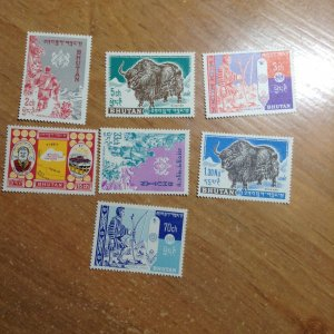 Bhutan  # 1-7  MNH