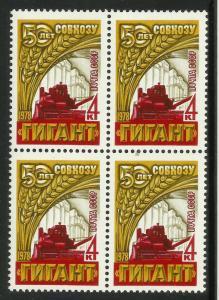 Russia 1978 Scott# 4634 MNH Block 4