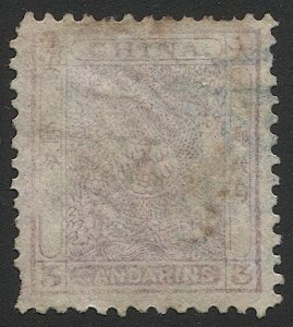 CHINA 1888 Sc 14 3c Lilac Imperial Dragon Used F-VF, ERROR Inverted Watermark