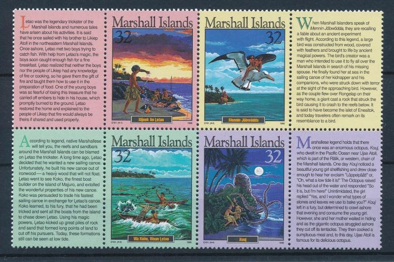 [27967] Marshall Islands 1996 Birds Vögel Oiseaux Ucelli Octopus Fables MNH