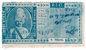 (I.B) India (Princely States) Revenue : Limbdi Court Fee 2R