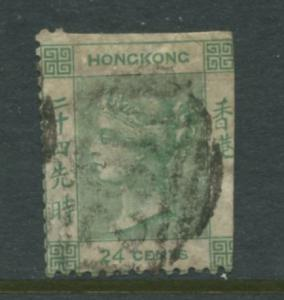 Hong Kong - Scott 18 - QV Definitive-1865- Used- Single 24c Stamp