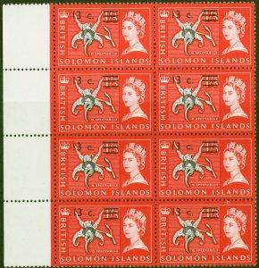 Gilbert & Ellice Is 1966 13c on 1s3d Black & Rose-Red SG145A Superb MNH Block of