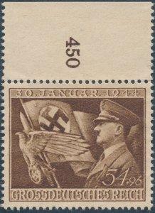 Stamp Germany Mi 865 Sc B252 1944 WWII 3rd Reich War AH Eagle Flag T MH