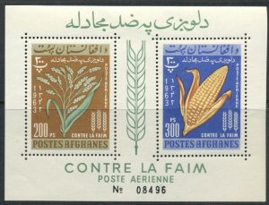 AFGHANISTAN: 1963 MNH S/S - Sc C45b, Freedom from Hunger, Corn, Wheat, Farming