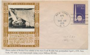 #853 ROCKET GUN NY WORLD'S FAIR FDC PHOTO CACHET BY WEIGAND BS2873 SR17A
