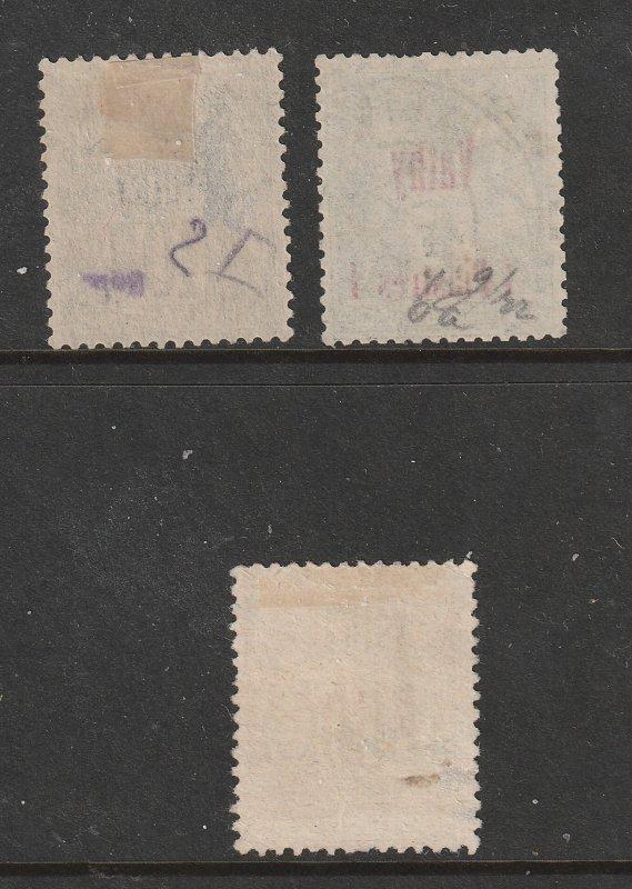 Vathy (French PO) x 3 used