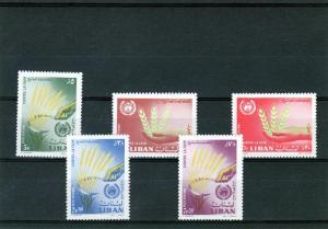 Lebanon # 1963 Sc# C367-71 Harvest-Wheat UN Set (5) MNH VF