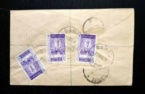 "MALAYA 1959 ""FEDERATION OF MALAYA"" REGISTERED ""BAHAU"" LABEL COVER"