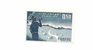 Republic of China 1959 - Scott #1233
