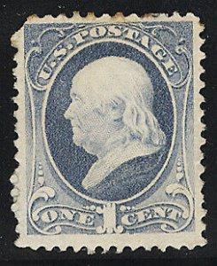 United States Scott No 206. Mint Hinged, F, Rounded Corner