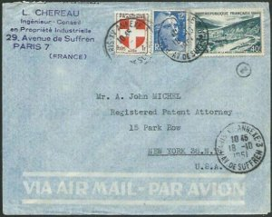 FRANCE 1951 Airmail cover to USA - nice franking...........................58123