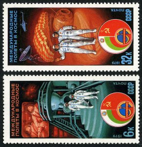 Russia MNH 4797-8 Astronauts Training Center 1979
