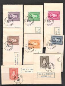 HAITI 340-7 FDC  VIRGIN NICE ITEM [D2]