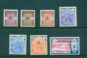 Oman - Sc# 110-6. 1970 Definitives. MNH $26.25