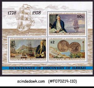 COOK ISLANDS - 1978 BICENTENARY OF DISCOVERY OF HAWAII MIN/SHT MNH