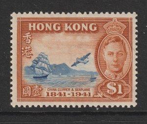 Hong Kong the MNH $1 from the 1941 Centenary set