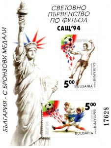 Bulgaria 1994 Sc# 3851 World Cup Soccer 1994 Souvenir Sheet numerated MNH