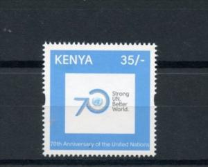 Kenya 2015 The 80th Anniversary of the UN - United Nations, MNH