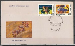 India, Scott cat. 777-778. Children`s Day issue. Child`s Art. First day cover. *