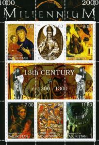 Tajikistan 1999 MILLENNIUM 13th.Century 1200-1300 sheet Perforated Mint (NH)