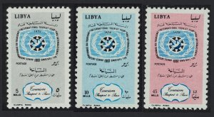 Libya International Tourist Year 3v SG#395-397
