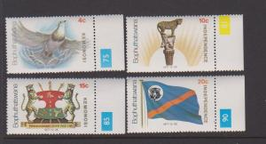 BOPHUTHATSWANA SET OF STAMPS MINTNH  LOT#485