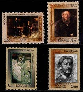 Russia Scott 6942-6345 MNH** ART stamp SET