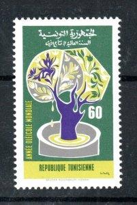 1972 - Tunisia - World Olive Oil Production Year- Olive Tree- Compl.set 1v.MNH**
