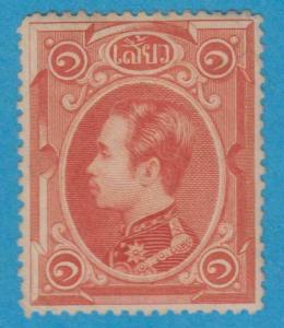 THAILAND 3  MINT HINGED OG * NO FAULTS VERY FINE !