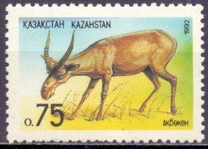 Kazakhstan. 1992. eleven. Saiga fauna. MNH.