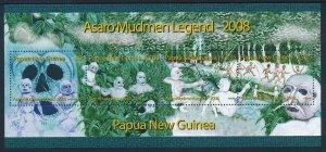 Papua New Guinea MNH S/S 1299a Asaro Mudmen Legend  2008