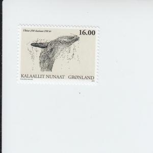 2013 Greenland Aasiaat Town - Whale (Scott 645) MNH