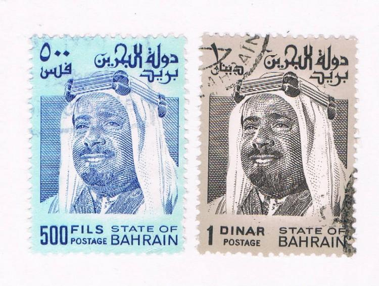 Bahrain 237-238 Used (B0003)