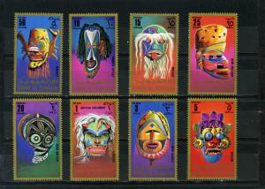 UMM AL QIWAIN 1972 Mi#644-651A MASKS SET OF 8 STAMPS PERF MNH