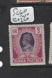 BURMA   (P3007B)  KGVI   1R PEACOCK  SG 60  MNH