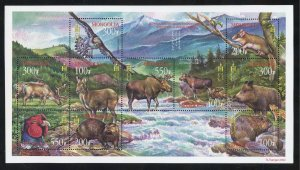 Mongolia 2002 Khangal Endangered Species MNH Souvenir Sheet 2548