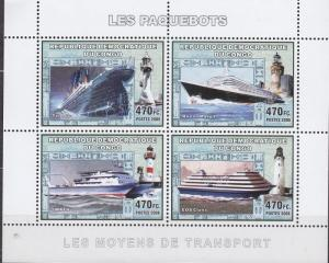 Congo, Democratic Republic - 2006 Transport - MNH (2568)