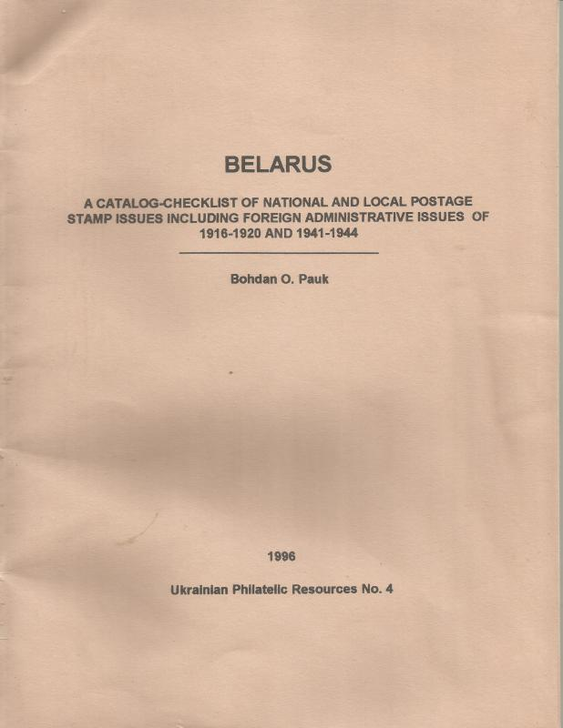 BELARUS Catalog-Checklist - Photocopy