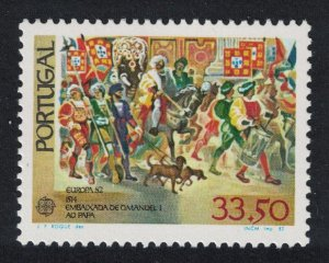 Portugal Dogs Costumes Historic Events Europa CEPT SG#1879
