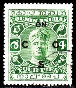 India - Cochin O28 - used