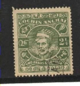 India-Cochin #68   Used 1943 PD
